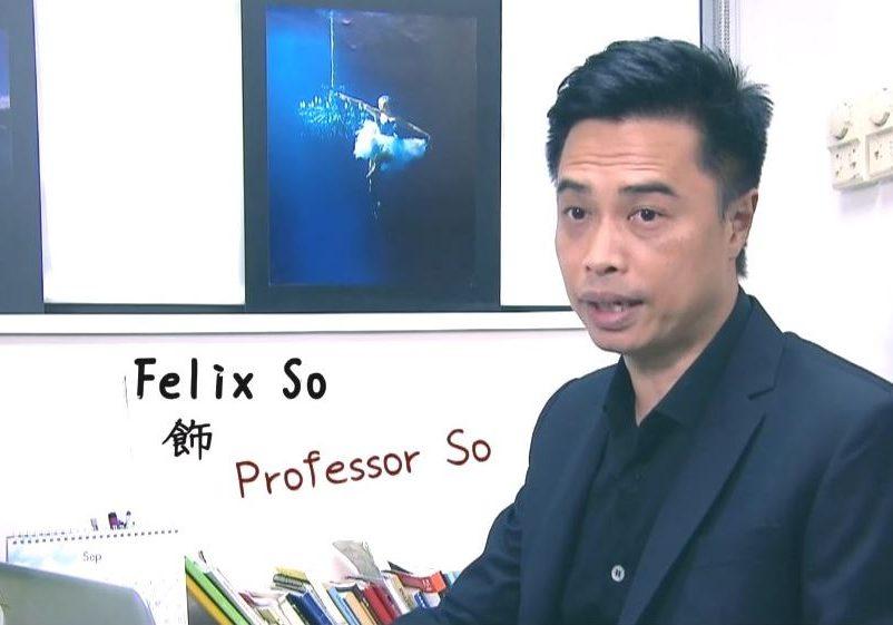 TVB 《至美香港夜》訪問 Felix So